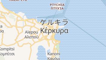 ケルキラ島 の地図