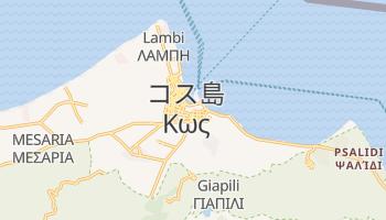 コス島 の地図