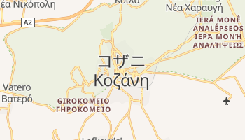 コザニ の地図