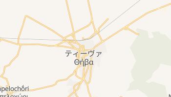 テーバイ の地図