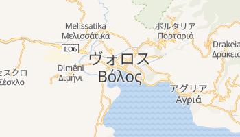 ヴォロス の地図