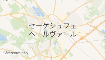 セーケシュフェヘールヴァール の地図