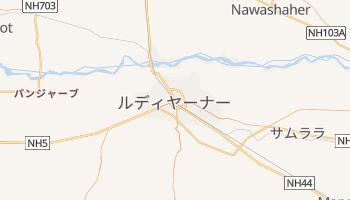 ルディアーナ の地図