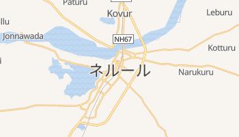 ネルール の地図