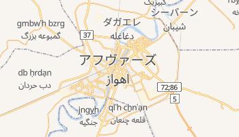 アフヴァーズ の地図
