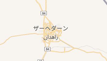 ザーヘダーン の地図