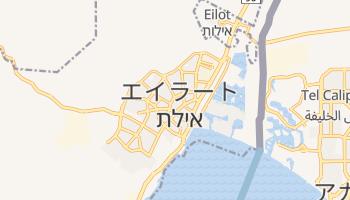 エイラート の地図