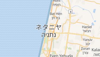 ネタニヤ の地図