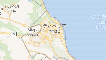 ティベリア の地図