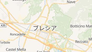 ブレシア の地図