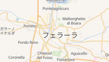 フェラーラ の地図