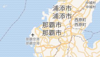 那覇市 の地図