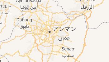 アンマン の地図
