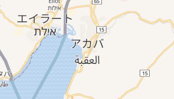 アカバ の地図