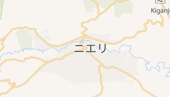 ニエリ の地図