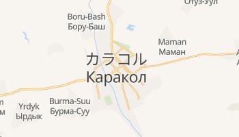 カラコル の地図