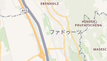 ファドゥーツ の地図