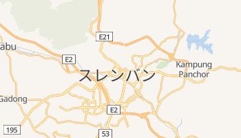 スレンバン の地図
