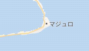 マジュロ の地図