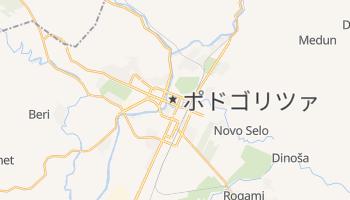 ポドゴリツァ の地図