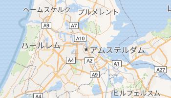 アムステルダム の地図