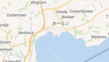 ホールン の地図