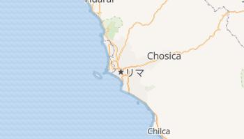 リマ の地図