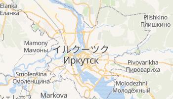 イルクーツク の地図