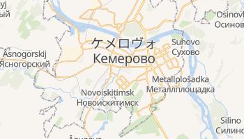 ケメロヴォ の地図