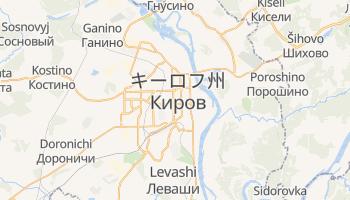 キーロフ の地図