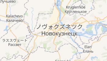 ノヴォクズネツク の地図