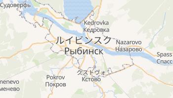 ルイビンスク の地図