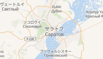 サラトフ の地図