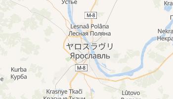 ヤロスラヴリ の地図