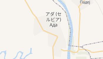 ADA の地図