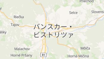 バンスカー・ビストリツァ の地図