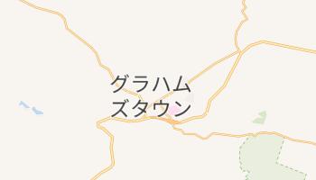 グラハムズタウン の地図