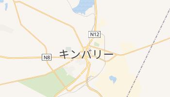 キンバリー の地図