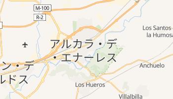 アルカラ・デ・エナーレス の地図