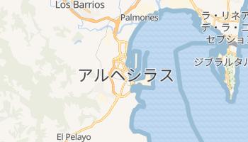 アルヘシラス の地図