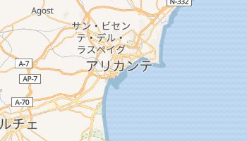 アリカンテ の地図