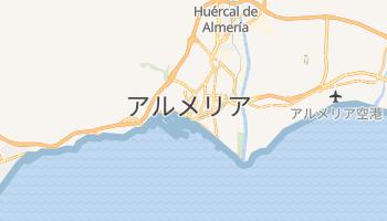 アルメリア の地図