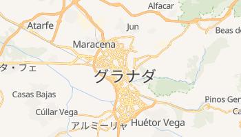 グラナダ の地図
