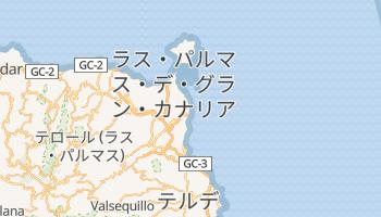 ラス・パルマス・デ・グラン・カナリア の地図
