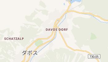 ダボス の地図