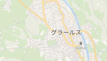 グラールス の地図