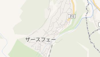 ザースフェー の地図