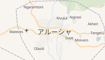 アルーシャ の地図