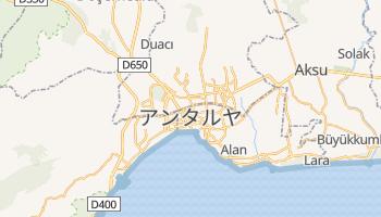 アンタルヤ の地図