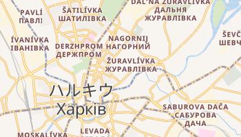ハルキウ の地図